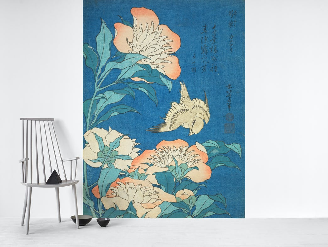 Buy Japanese Flower Wall Mural Free Us Shipping At Happywall Com